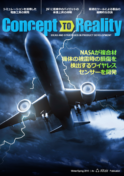 Winter / Spring 2015 Issue Cover